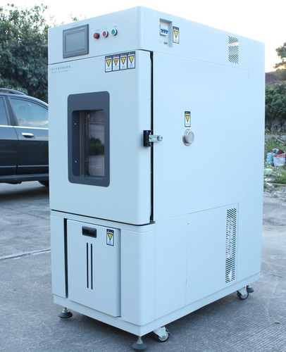 Laboratory Temperature Humidity Testing Chamber Suppliers