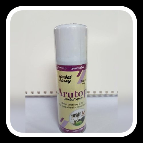 Herbal veterinary spray