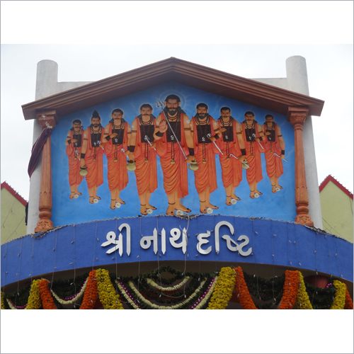 3d Mural Navnath Maharaj 10x14 ft Gujrat2015- Top Cut Out
