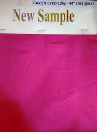 RAYON DYED 12KG
