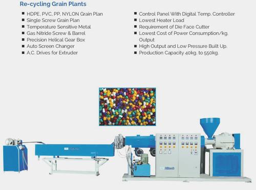 Plastic Recycling Granule Machine