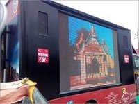 Campaign Van Fabrication Service