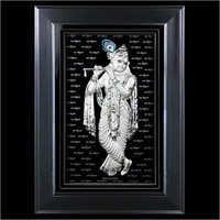 Pure Silver Shree Krishna Frame