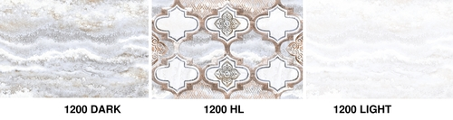 Glossy Ceramic Wall Tiles 300 x 450