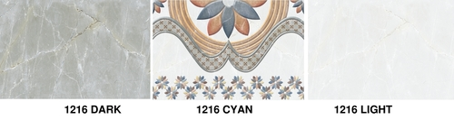 300 x 450 Glossy Ceramic Wall Tiles