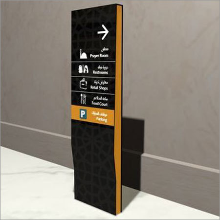 Pylon Signs Board