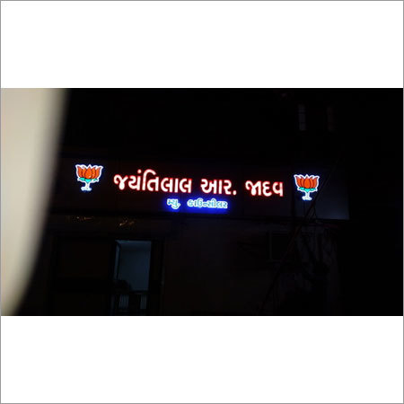 Gujarat LED Sign Board