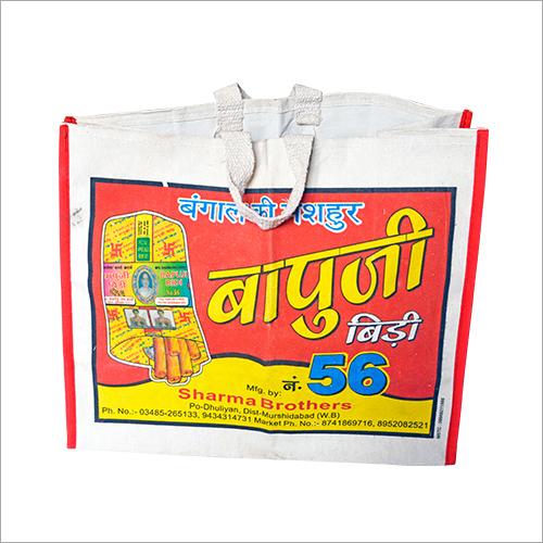 Biri Carry Bag