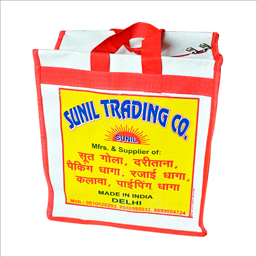 Electrical Appliances Carry Bag
