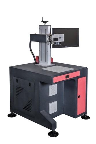 Laser Marking Machine(Fiber)