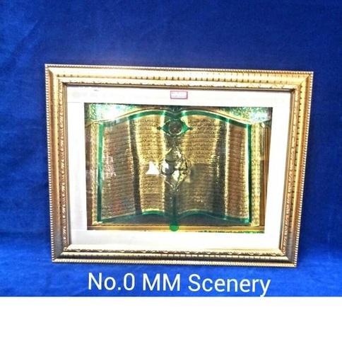 No 0 MM Scenery