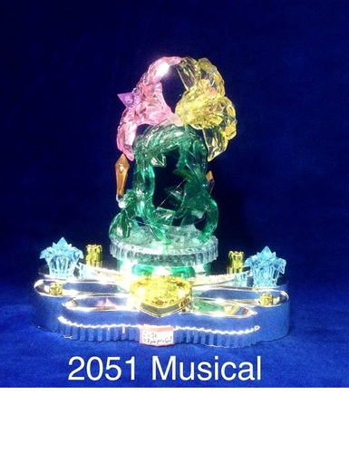 2051 Musical