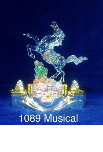 1089 Musical