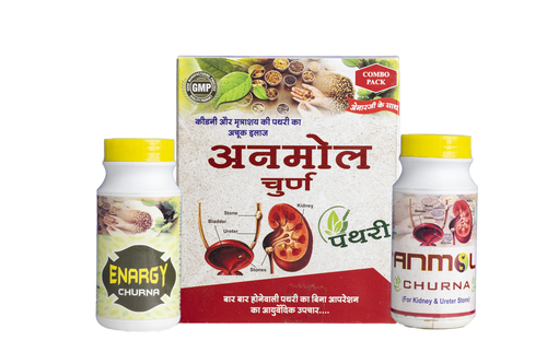 Anmol Churna For Kidney Stone