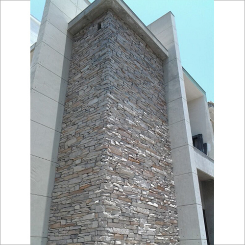 Stamped Concrete Cladding