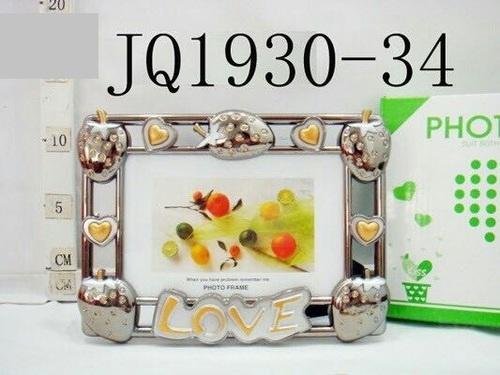 JQ 1930-34 P/F