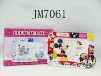 JM 7061 P/F