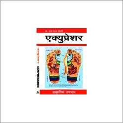 Acupressure Hindi Book