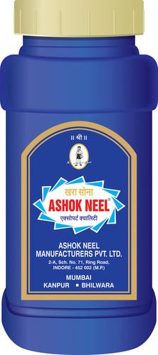 Ashok Blue Powder