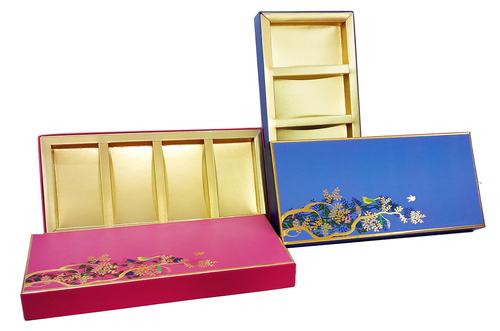 Golden Leaf 4 part Dry fruit box