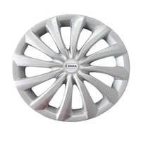 14 Inch Glossy Silver Cimika Wheel Cover For Suzuki Swift Sedan/ Dzire