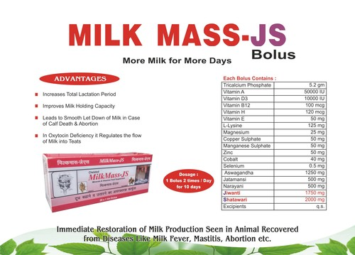 Milk Mass-JS