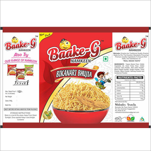 Bikaneri Bhujia Packaging Pouches