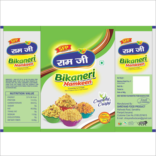 Bikaneri Namkeen Packaging Pouches