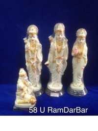 58/Ram Darbar