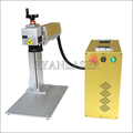 Manual Fiber Laser Marking Machine