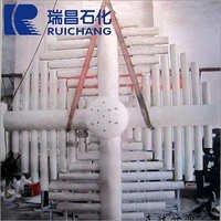 Dominant Air Distribution Tube
