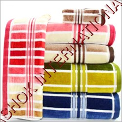 Cabana Strip Towel
