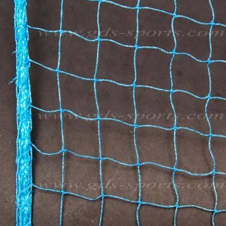 Bird Protection Net