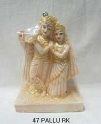 47 Pallu Radha Krishna