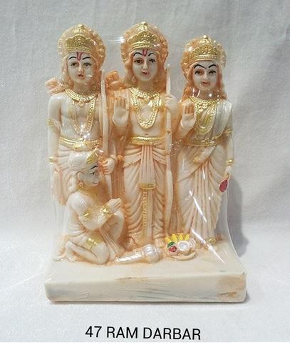 47 Ram Darbar