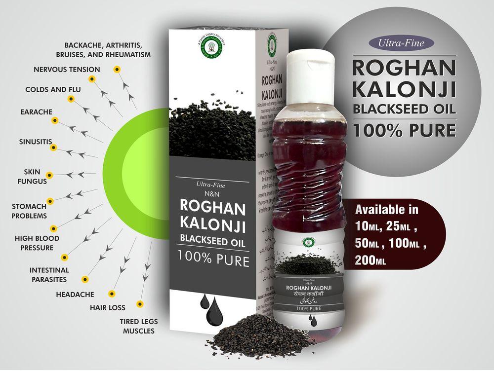 Roghan Kalonji (Black Seed Oil)