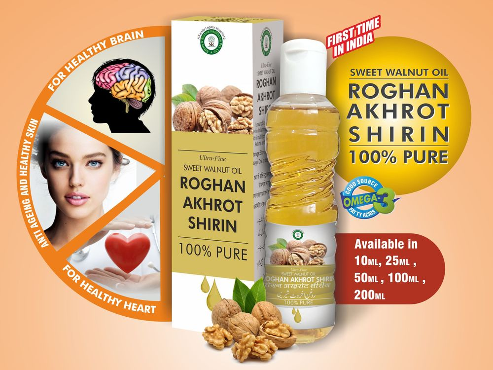 Roghan Akhrot Shirin (Walnut Oil)