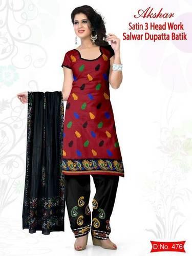 Wax Batik Print Salwar Suit Dupatta / Jetpur