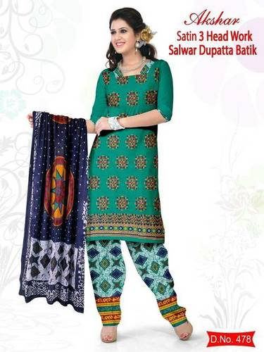Satin Head Work Cotton Salwar Kameez
