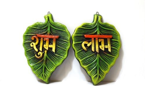 Shubh Labh Leaf