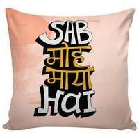 Exclusive Cushion Covers