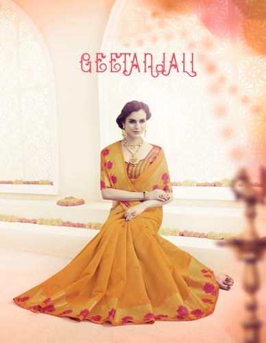 Geetanjali