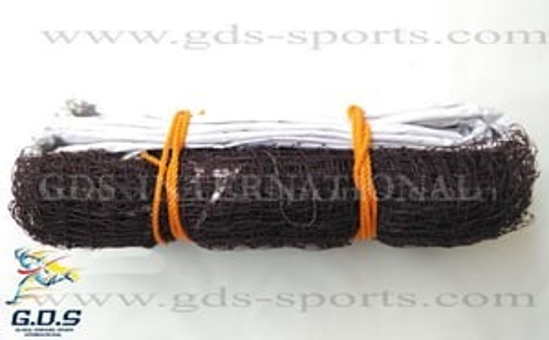 Badminton Nets- Training