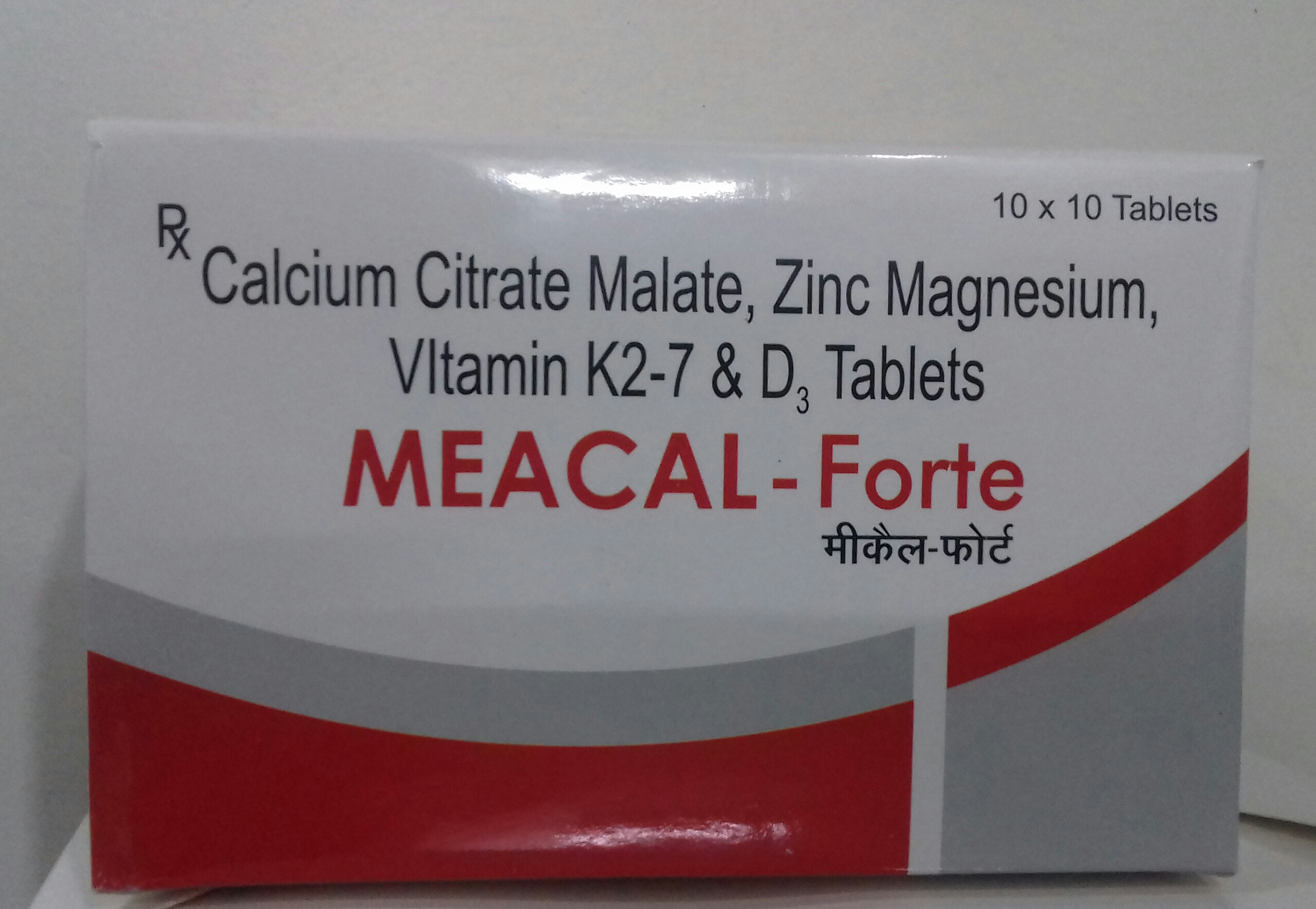 Calcium Citrate Malate Vit D3 Tablet