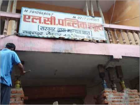 House uplifting service