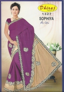 Exclusive Fancy Designer Sarees
