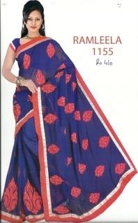 Fancy Designer net sarees
