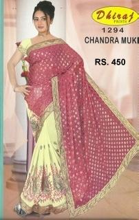 Fancy Exclusive Designer Net Sarees
