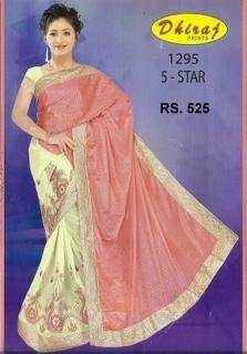 Exclusive Designer Sarees for Women