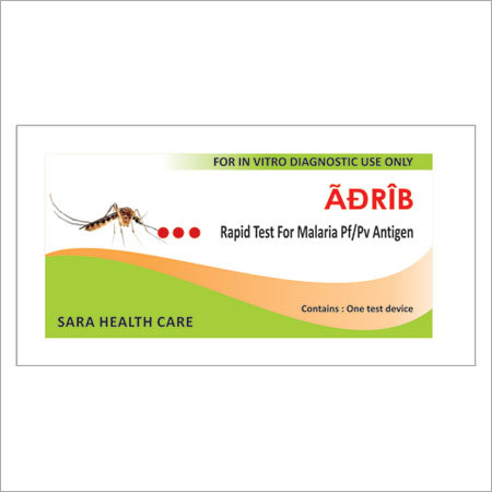 ADRIB Malaria Antigen